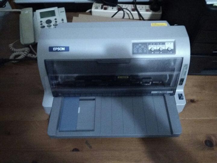 爱普生(EPSON)LQ-730KII 针式打印机 LQ-730K升级版 针式打印机(82列) 晒单图