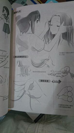 日本漫画大师讲座18:金田工房和角丸圆讲美少女组合造型 晒单图