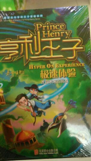 天星童书·中国原创文学·木偶狗3:沙漠鬼船 晒单图