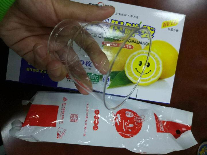 真习惯 2袋装 航空杯 会议 家居 旅客 饮用杯 增厚防烫不变形 150Ml 5208 航空杯2袋 晒单图
