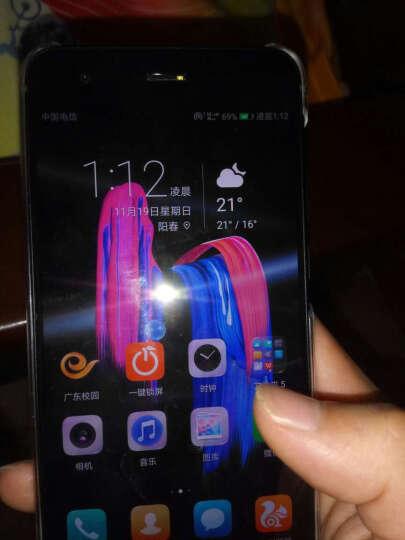 荣耀9 全网通 尊享版 6GB+128GB 海鸥灰 移动联通电信4G手机 双卡双待 晒单图