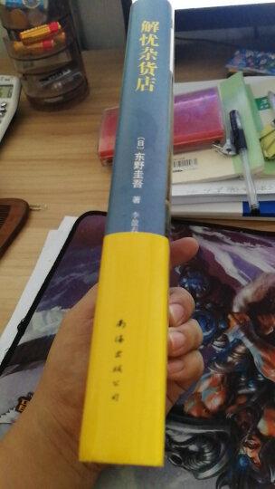 日本当代小说四大杰作(新经典严选,套装共4册) 晒单图