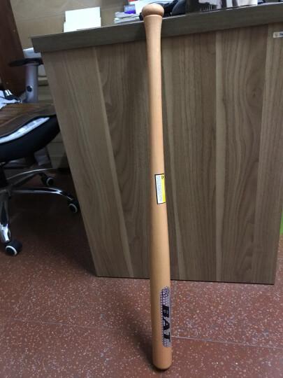 实木棒球棒加重棒球棍 实心棒球杆棍套 家用车载 锻炼防身棍槐木 32寸84CM 晒单图