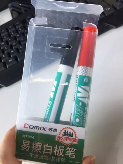 齐心(COMIX) 4支装易擦白板笔(2黑1红1蓝)办公文具 K7014  晒单图