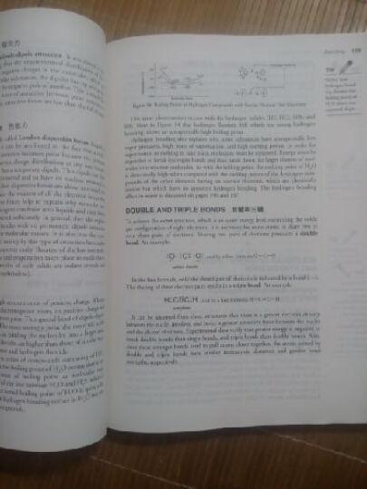 巴朗SAT 2 化学(第11版 附光盘) 晒单图