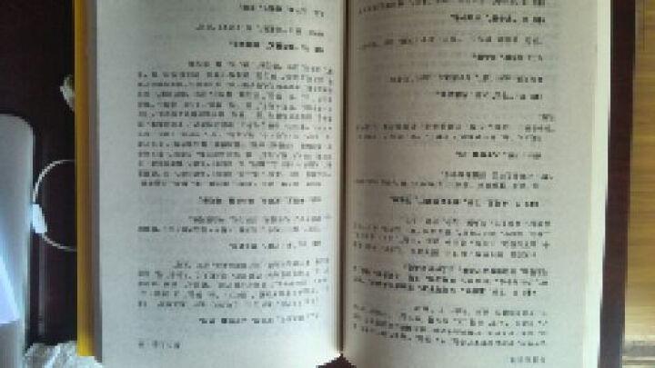 周易尚氏学 尚秉和 哲学 书籍 晒单图