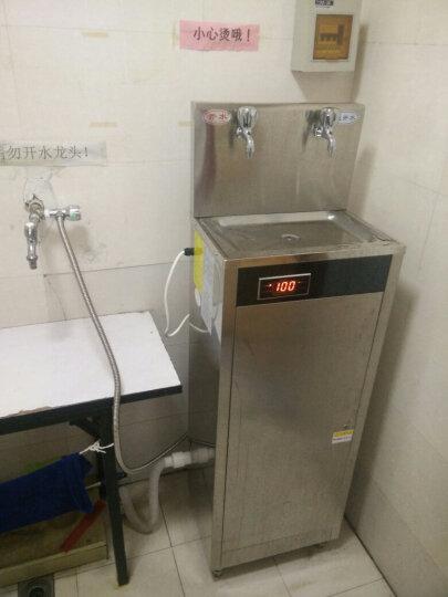 开水器 商用  净水器不锈钢净水设备 学校幼儿园用 直饮机 商用 延保服务 晒单图