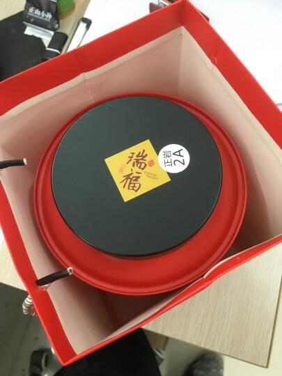 好地好土武夷山大红袍岩茶茶叶 陈香红茶炭焙礼盒 罐装浓香散装500g 正岩2A 晒单图