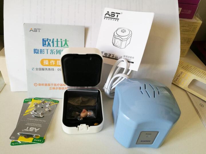 欧仕达(AST) AST欧仕达助听器 奥戈兰T25数字6通道 无线数字隐形老人助听器耳道式数字助听器 右耳+电池+电子干燥器 晒单图