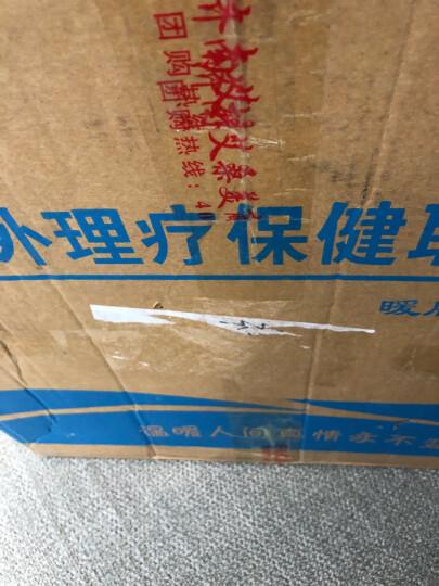 欣艾迪 XAD-HXN碳晶墙暖 碳晶电暖器家用取暖器 办公室弧形暖脚暖腿器迷你暖膝宝 XAD-300-ZP 晒单图