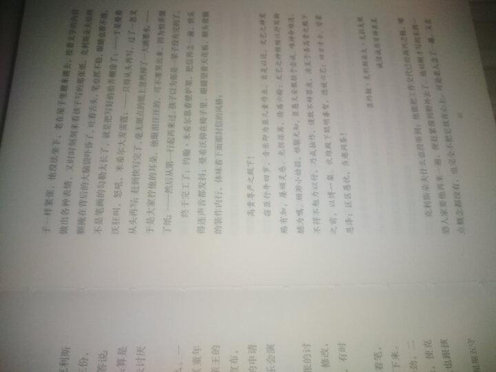约翰·克利斯朵夫(共3册) 晒单图