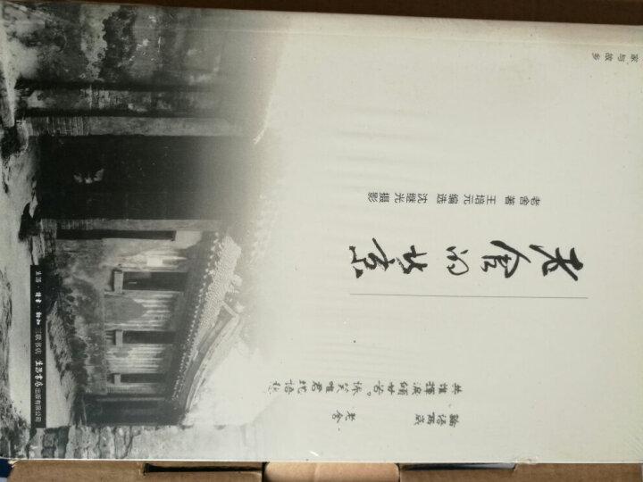 作家与故乡:缘缘堂随笔 晒单图