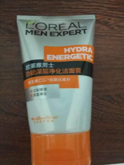 欧莱雅LOREAL 男士8重功效护肤套装(洁面膏+醒肤露+洁面x2+面膜3片)(洗面奶男 护肤品 对抗倦容) 晒单图