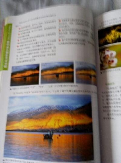 Nikon D7100:数码单反摄影完全攻略 晒单图