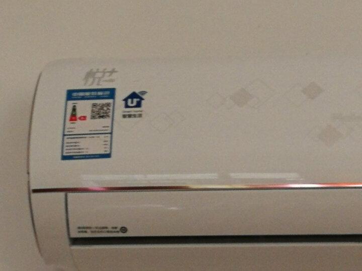 海尔(Haier)1.5匹变频壁挂式空调挂机 悦+ 快速冷暖 自清洁 静音 KFR-35GW/21GAA23AU1 晒单图