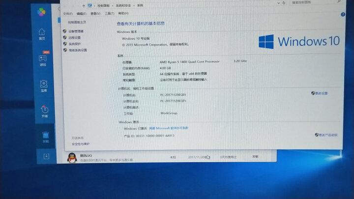 电脑维修远程重装win7 8 10苹果笔记本安装Mac双系统虚拟机升降级Office软件重做 晒单图