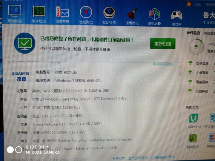 华硕(ASUS)PH-GeForce GTX1050TI-4G 1290-1392MHz 7008MHz 128bit 凤凰系列小机箱单风独立显卡 晒单图