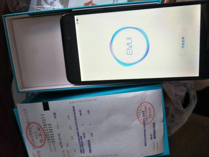 荣耀 V9 play 全网通 高配版 4GB+32GB 铂光金 移动联通电信4G手机 双卡双待 晒单图