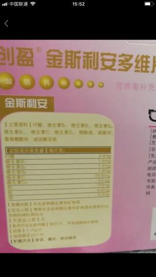 三金 西瓜霜润喉片 24片 晒单图