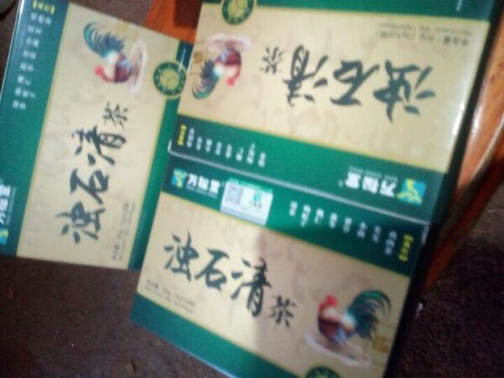 浊石清茶结石茶20袋/盒 浊石清养生茶 10盒(特惠价) 晒单图