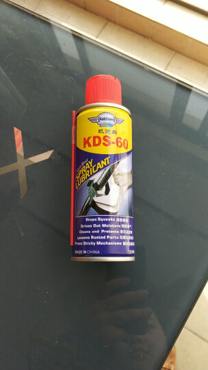 汽车除锈剂防锈润滑剂门锁螺栓松动剂金属自行车链条去锈剂润滑油 除锈防锈剂 晒单图