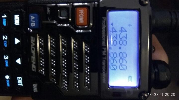 【宝锋旗舰店】对讲机 BF-UV5R 双钢网版 专业调频手台户外自驾办公物业民 标配+耳机+车充 晒单图