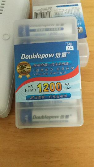 倍量 充电电池 5号/7号电池 通用充电器配5号7号各6节电池充电器套装 晒单图