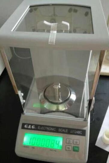 双杰电子分析天平万分之一电子天平0.0001g天平0.1mg电子天平千分之一0.001g秤 整体磁平衡120g/0.0001g(万分之一) 晒单图