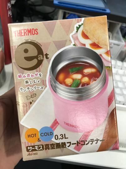 膳魔师(THERMOS)不锈钢真空焖烧罐 小容量保温壶 焖烧杯 宝宝辅食罐JBJ-302P(P)粉红 晒单图