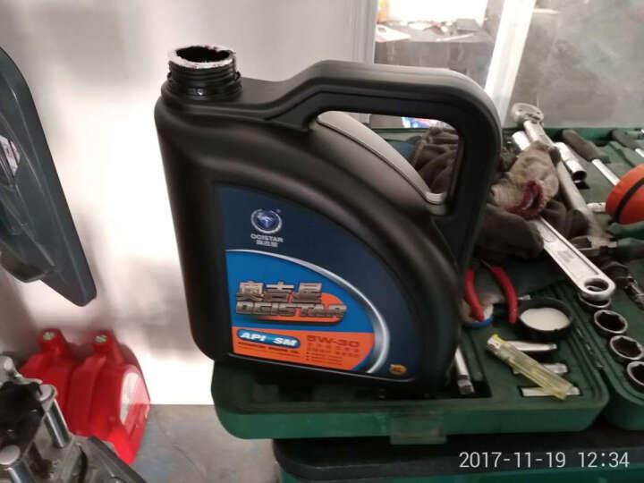 奥吉星(OGISTAR) 全合成机油润滑油  5W-40 SN级 4L 汽车发动机油 晒单图