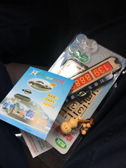 吉艺鹿 停车牌 挪车电话牌 移车用停靠卡 汽车用品 改装专用配件 星空蓝 北京汽车北京40BJ20BJ80B90E系列 晒单图