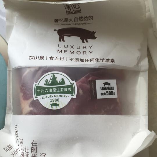 奢忆 生态梅花肉 猪瘦肉 深山放养365天 五花肉500g 晒单图