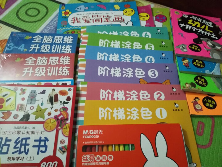 北斗童书·小小达尔文自然探秘系列(套装共4册) 晒单图