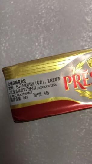 总统(President)发酵型动物咸味黄油块 200g (咸味)烘焙原料 晒单图