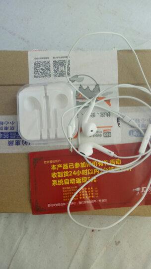 美斯捷 手机耳机入耳式线控带麦重低音 适用于 华为P10/p9/G9青春版/畅享6s 晒单图