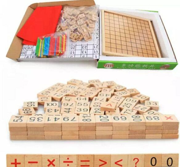 教学对数板数学木 运算配对积木学习盒送男女孩子生日礼物儿童礼品 110粒骨牌+110支棒 晒单图