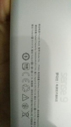 罗马仕(ROMOSS)sense9大容量充电宝25000毫安正品超智能移动电源 多USB口输出适用于苹果华为小米 晒单图