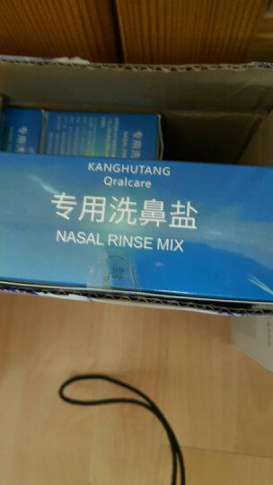 艾尔 洗鼻盐 洗鼻剂 洗鼻器专用洗鼻盐 无碘盐 4.5g*30包 洗鼻盐5盒 晒单图