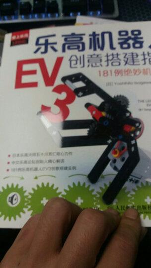 乐高机器人EV3程序设计艺术 晒单图