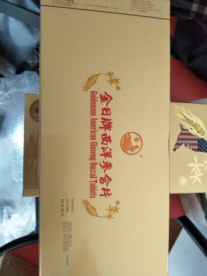 金日 金日牌西洋参含片0.6g/片*12片/盒*12盒 抗疲劳 人参皂甙 晒单图