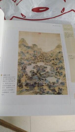 视觉历史:大清后妃私家相册 晒单图