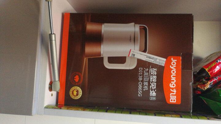 九阳(Joyoung)豆浆机0.9-1.3L破壁 破壁免滤双预约环绕加热家用多功能DJ13B-D86SG【邓伦推荐】 晒单图