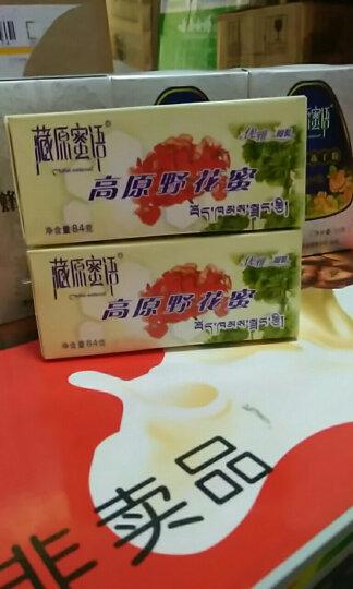 藏原蜜语 高原蜂蜜野花百花蜜一周装84g 便携小包装 土蜂蜜 晒单图