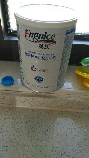 英氏奶粉思美悦婴幼儿配方奶粉900g*4罐 宝宝奶粉丹麦原罐原装进口 2段3600g 6-12个月适用 晒单图