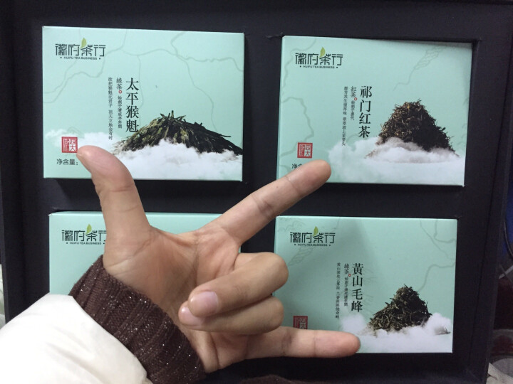 2019新茶 徽府茶行 绿茶四大国礼黄山毛峰六安瓜片祁门红茶猴魁茶叶礼盒 晒单图