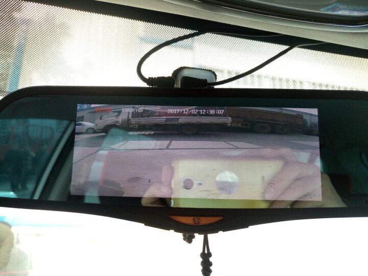 凌度 智能行车记录仪双镜头 高清夜视车载倒车影像一体机 导航仪带电子狗后视云镜 8英寸触屏三镜三录+导航声控+32G卡(套餐七) 晒单图