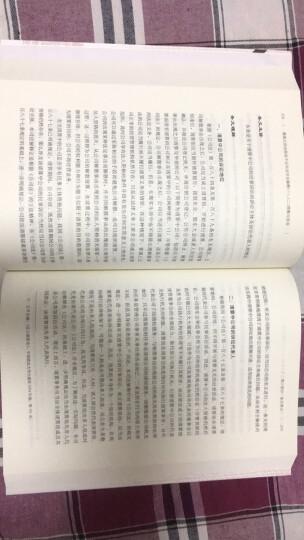 最高人民法院关于公司法司法解释(一、二)理解与适用(重印本) 晒单图