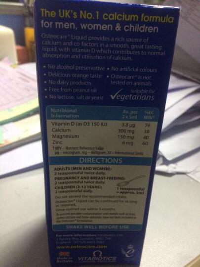 Osteocare 英国Vitabiotics婴幼儿婴儿液体钙宝宝补钙 儿童营养钙镁锌 Osteocare液体钙1瓶装 晒单图