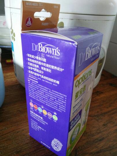 布朗博士(DrBrown's) 宽口径玻璃奶瓶 婴儿新生儿宝宝防胀气奶瓶270ml早安小太阳(晶彩版-台湾进口) 晒单图