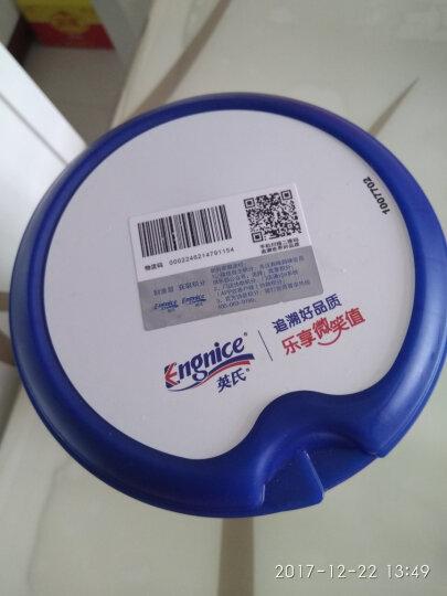 英氏思美乐婴幼儿配方奶粉900g*3罐 宝宝牛奶粉丹麦原罐原装进口 3段2700g 12-36个月适用 晒单图